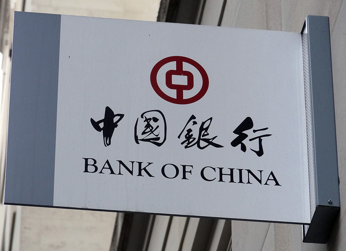 bank of china vs bank of The tower represents the successful integration of structure and form to meet the needs of both client and city.